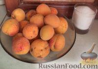 Фото приготовления рецепта: Абрикосовое повидло - шаг №1