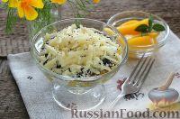 Фото к рецепту: Салат с курицей, персиками и маком