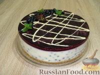 """Фото к рецепту: Торт """"Черничная полянка"""" (без выпечки)"""