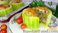 Фото к рецепту: Кабачок с фаршем (в духовке)