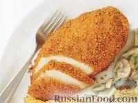 Фото к рецепту: Куриная грудка в панировке