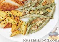 Фото к рецепту: Гарнир из спаржевой фасоли, грибов и картофеля