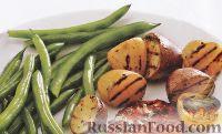 Фото к рецепту: Картофель на гриле, со стручковой фасолью, приготовленной на пару