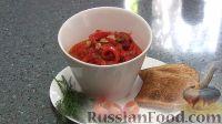 """Фото к рецепту: Салат  """"Лёгкий"""" из болгарского перца"""