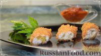 Фото к рецепту: Куриные рулетики с сыром и болгарским перцем