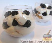 Фото к рецепту: Сливочный десерт с ежевикой