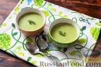 Фото к рецепту: Суп-пюре из стручковой фасоли