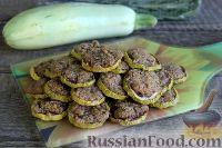 Фото к рецепту: Кабачки с сыром, орехами и розмарином