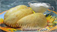 Фото к рецепту: Пирожки в духовке, с картошкой и сыром (без дрожжей)