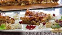 Фото к рецепту: Яблочный пирог из слоёного теста