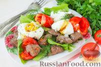 Фото к рецепту: Теплый салат с куриной печенью, помидорами черри и яйцом пашот