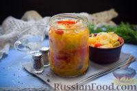 """Фото к рецепту: Салат """"Краски осени"""" с зелеными помидорами (на зиму)"""