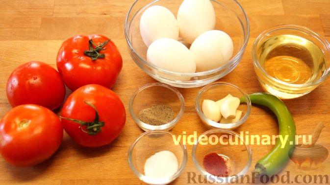 Фото приготовления рецепта: Острый томатный суп с говядиной и консервированной фасолью - шаг №1