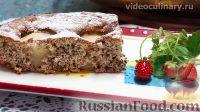 Фото к рецепту: Бисквитный пирог с грушами