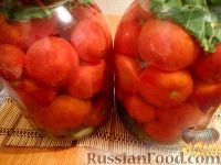 Фото к рецепту: Квашеные помидоры в банках