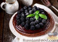 Фото к рецепту: Шоколадный пирог с ежевикой