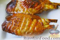 Фото к рецепту: Крылья индейки в соевом соусе