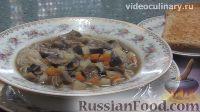 Фото к рецепту: Грибной суп с поджаркой