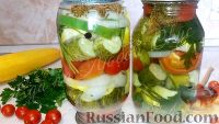 Фото к рецепту: Ассорти из овощей на зиму