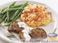 Фото к рецепту: Говяжьи медальоны с овощным пюре и стручковой фасолью