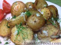 Фото к рецепту: Молодой картофель, запечённый в мультиварке