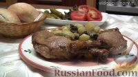 Фото к рецепту: Гусиные ножки в медовом соусе