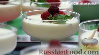 Фото к рецепту: Домашнее ванильное мороженое (парфе)