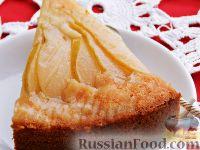 Фото к рецепту: Пирог с грушами, на кефире