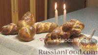 """Фото к рецепту: Домашний сдобный хлеб """"Хала"""""""