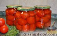 Фото к рецепту: Маринованные помидоры на зиму (без стерилизации)