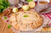 Фото к рецепту: Галета с яблоками