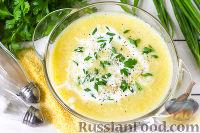 Фото к рецепту: Кукурузный суп со сливками