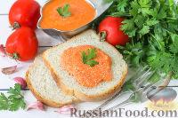 Фото к рецепту: Альмогроте (паштет из сыра с помидорами)
