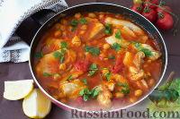Фото к рецепту: Тилапия в томатном соусе с консервированным нутом