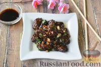 Фото к рецепту: Мясо по-монгольски