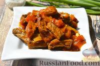 Фото к рецепту: Стифадо (тушеная говядина)