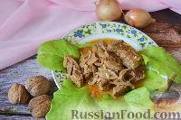 Фото к рецепту: Яхни (говядина, тушенная в ореховом соусе, со специями)