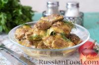 Фото к рецепту: Куриная печень в сливочном соусе с карри