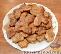 Фото к рецепту: Печенье с корицей
