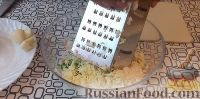 Фото приготовления рецепта: Рулеты из лаваша с крабовыми палочками - шаг №1