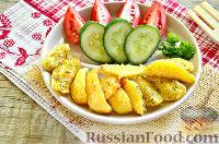 Фото к рецепту: Запечённая картошка с майонезом и чесноком