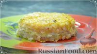 Фото к рецепту: Рисовая запеканка с курицей и овощами