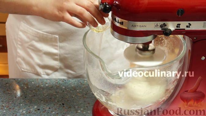 Фото приготовления рецепта: Песочное печенье с яблочной начинкой - шаг №17