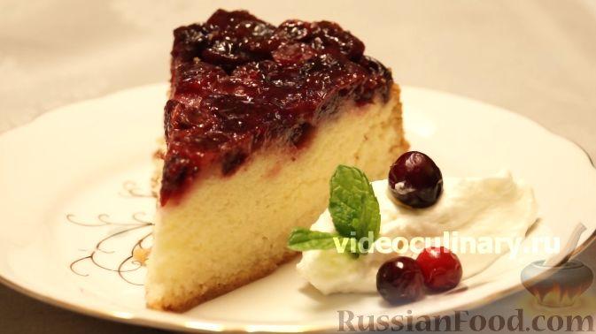 Фото приготовления рецепта: Клюквенный пирог из бисквитного теста - шаг №13