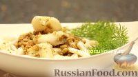 Фото к рецепту: Кальмары в чесночно-ореховом соусе