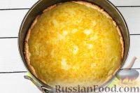 Foto receta de cocina: Tarta de limón - paso №8