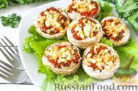 Фото к рецепту: Фаршированные грибы
