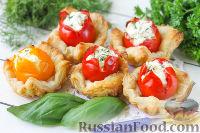 Фото к рецепту: Тарталетки с помидорами и сыром