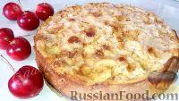 Фото к рецепту: Самый яблочный пирог