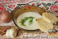 Фото к рецепту: Суп-пюре из белых грибов
